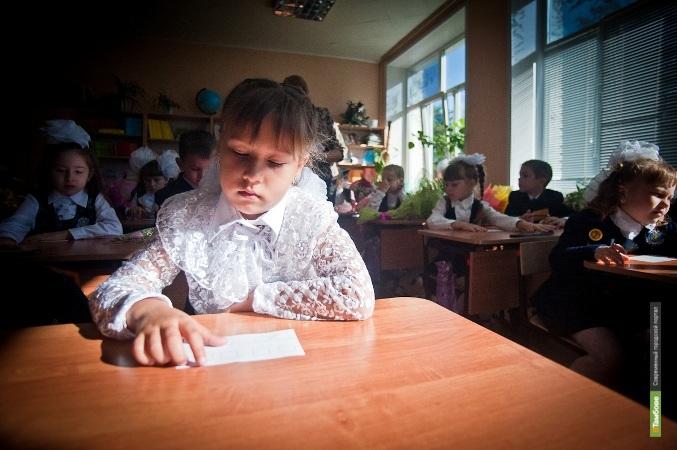 Четверть годового бюджета Тамбовщины пойдет на образование