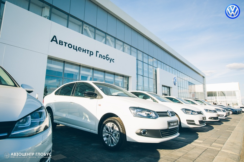 В Тамбове появился новый дилерский центр Volkswagen - «Автоцентр Глобус»