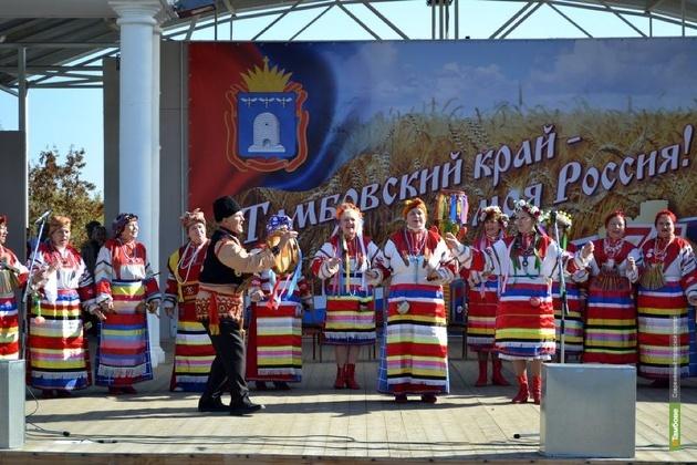Год истории на Тамбовщине завершится большим концертом