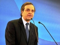 Греция расплатится с европейскими кредиторами