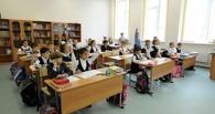 В одной из школ города хотят установить памятник Герою Советского Союза