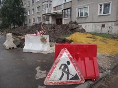 Улицу Куйбышева на четыре дня закрыли для транспорта