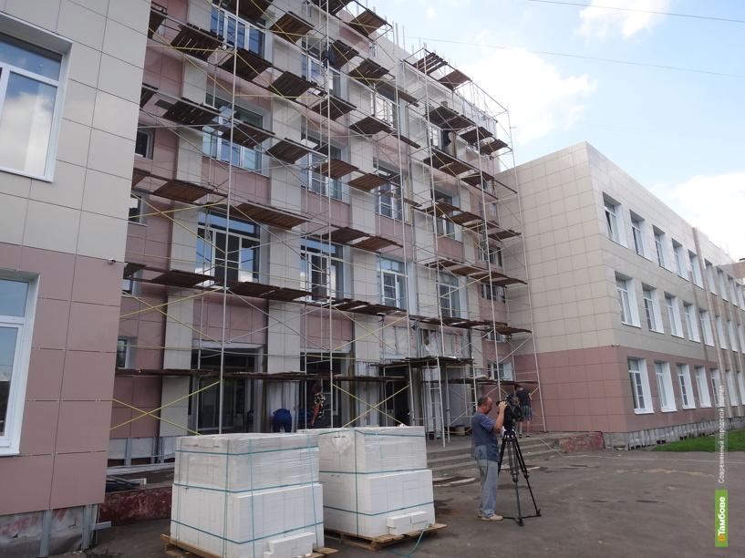 Тамбовские школы поборются за грант областной администрации