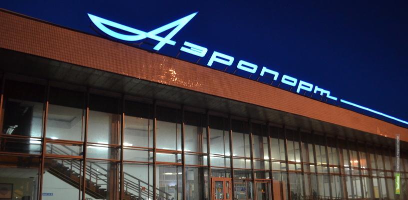 На ремонт тамбовского аэропорта требуется 3 миллиарда рублей