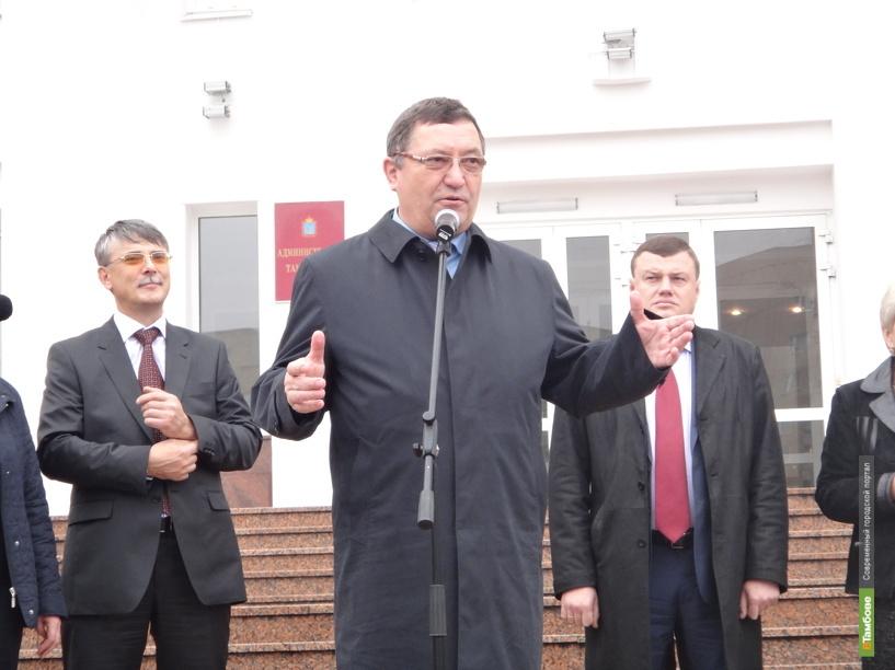 Олег Бетин потерял позиции в рейтинге информационной открытости