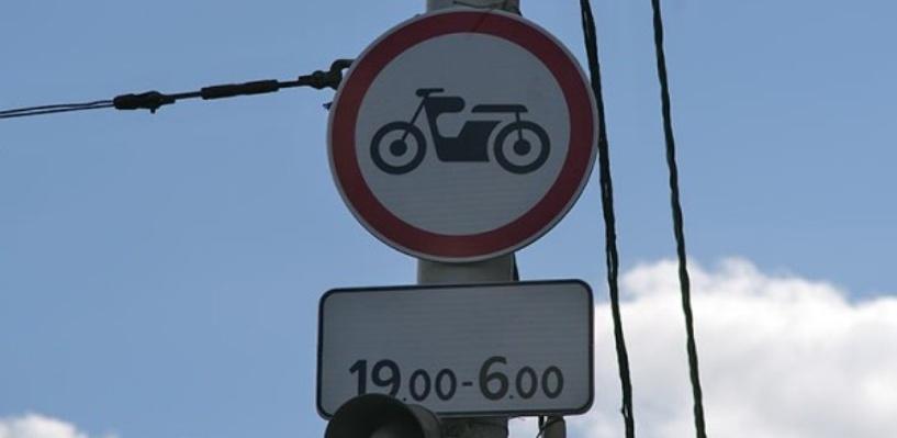 Мотоциклистам хотят запретить ездить по центральным улицам Тамбова