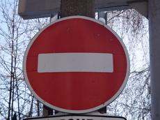 В Мичуринске в связи с эстафетой Олимпийского огня ограничат движение транспорта
