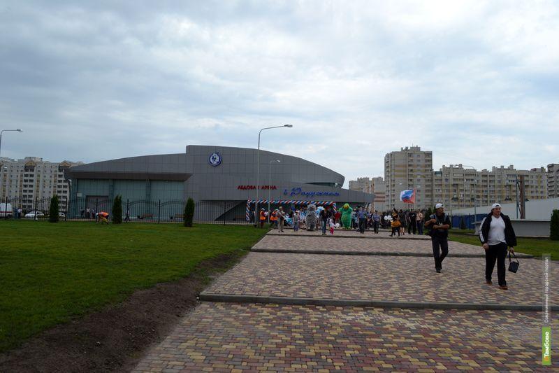 Новый тамбовский ледовый дворец назвали «В Радужном»