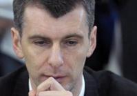 Прохоров потерял 800 млн в «Правом деле»
