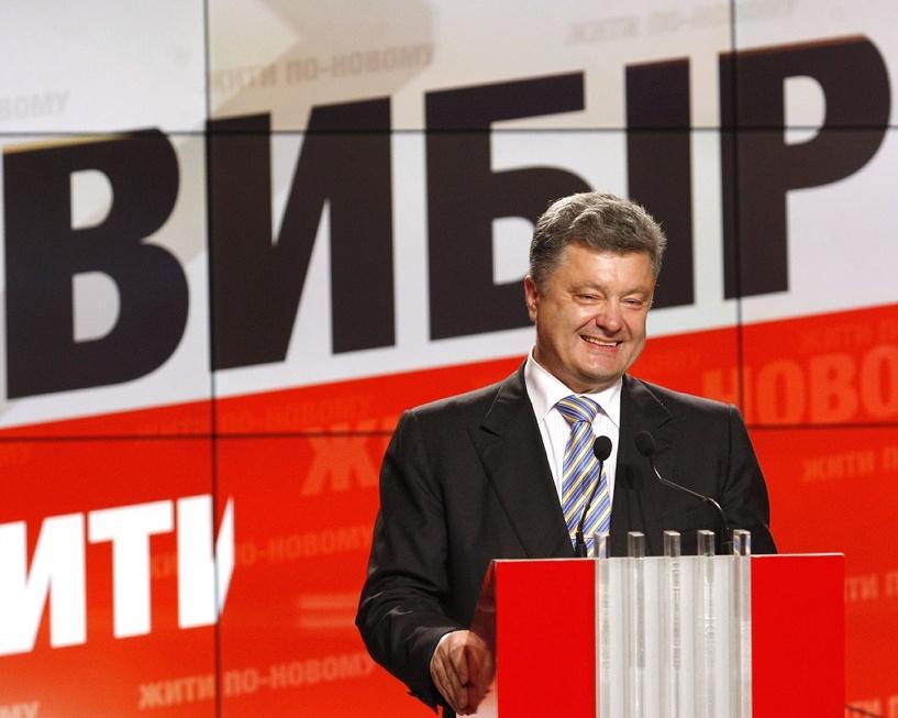 Порошенко объявлен новым президентом Украины