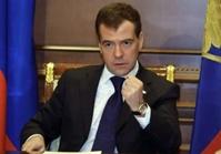 Медведев назначил выборы в Госдуму на 4 декабря