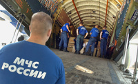 МЧС отправило 50 тонн одеял в пострадавший от урагана Нью-Йорк