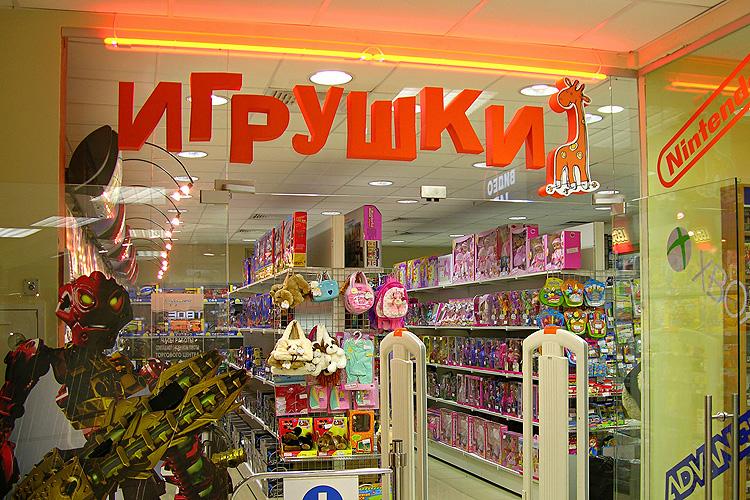 Психологи и педагоги проверят игрушки в российских магазинах