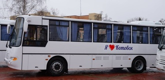 Автоколонна Котовска пополнилась новыми автобусами на газомоторном топливе