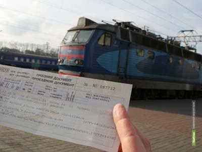 Злостного алиментщика вычислили по билету на поезд «Москва-Тамбов»
