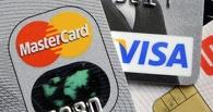 Первая национальная платежная карта появится в 2015 году