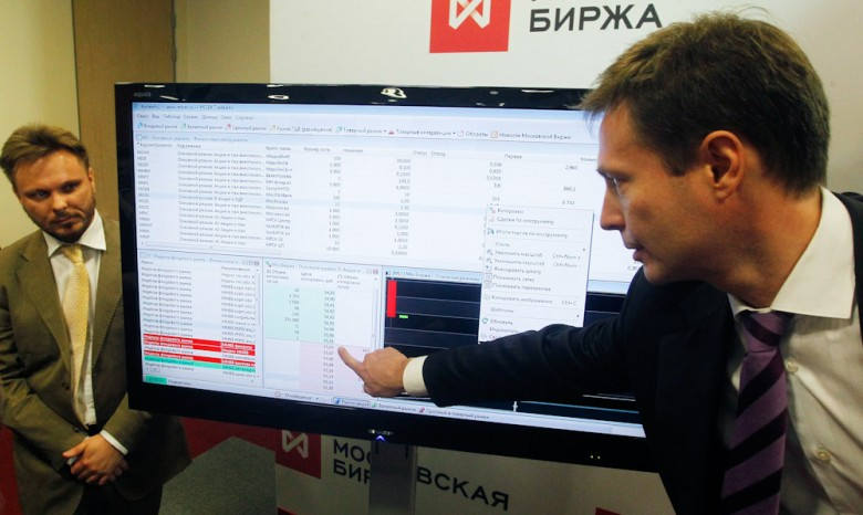 Российские индексы продолжили падение из-за сбитого «Боинга»