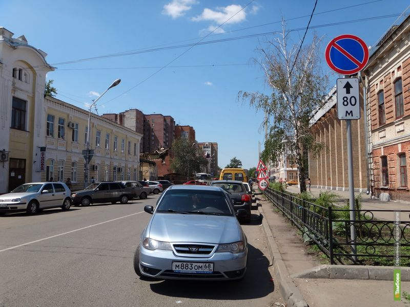 ВТамбове.ру объявил дорожную акцию