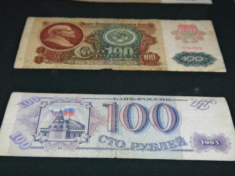 Выставка российского рубля открылась в Тамбове