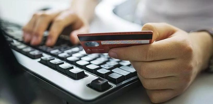 Четыре жителя региона попались на уловки мошенников