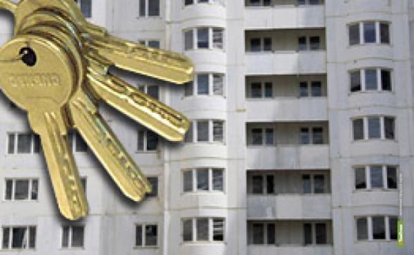Тамбовские дети-сироты получили сертификаты на жилье