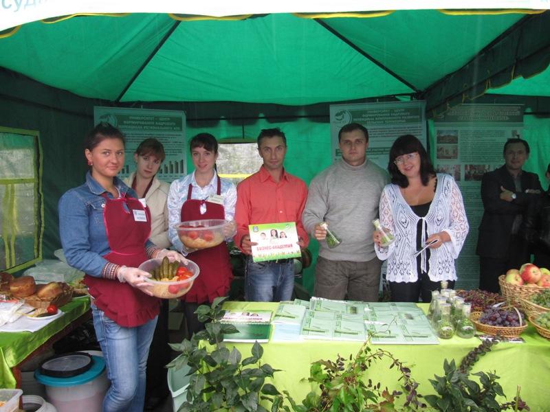 В Мичуринске пройдет День садовода