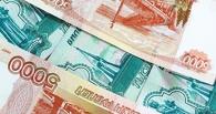 Зарплата федеральных чиновников выросла на треть
