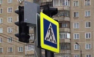 Безопасный подарок: в Тамбове заработали два новых светофора