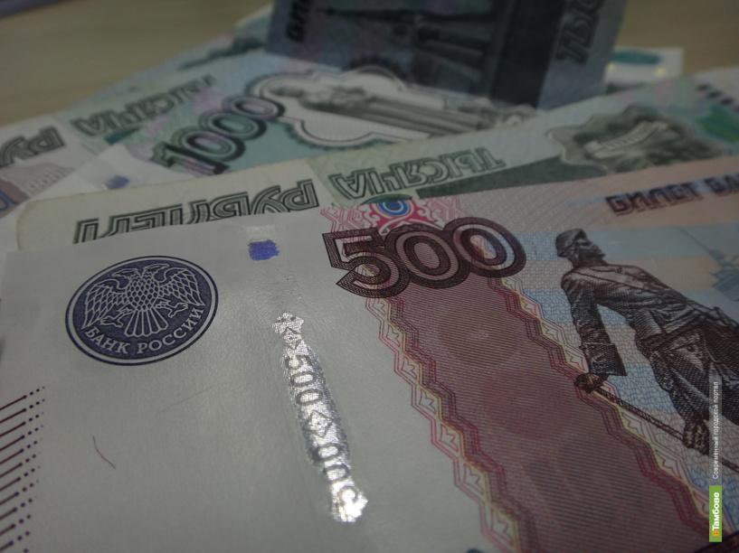 Тамбов получит региональный миллионный грант