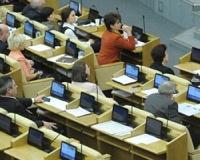 Госдума одобрила закон о штрафах за мат в СМИ