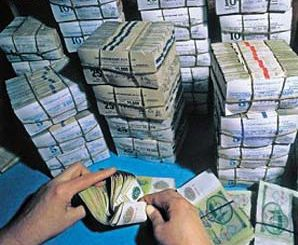 Тамбовские налоговики собрали больше 7-ми миллиардов рублей