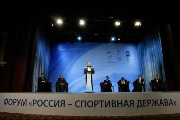 Тамбовщина примет участие в Международном форуме «Россия – спортивная держава»