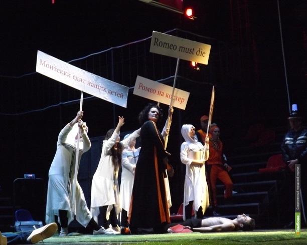 Тамбовчане смогут задать вопросы создателям постановки «Ромео и Джульетта»