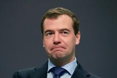 Дмитрий Медведев стал премьер-министром России