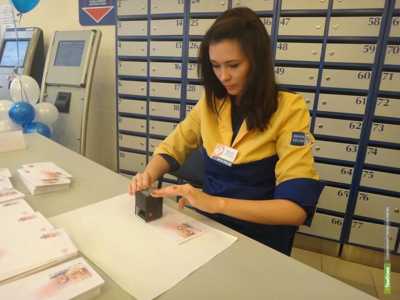Из-за коммунальной аварии в Тамбове закрылось почтовое отделение