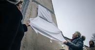В Тамбове появятся 4 новых мемориальных доски