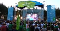 На форуме «Селигер» отравились более сотни участников