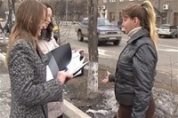 Спецслужбы спросят россиян о Президенте, полпредах и губернаторах