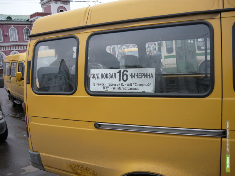 Работники тамбовского общественного транспорта жалуются на маршрутки