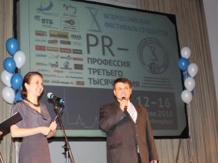 Лучшие студенты PR-щики учатся в Тамбове