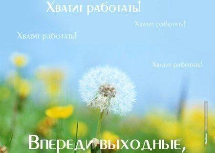 Выходные с ВТамбове.ру: местные менестрели и фигурная опера