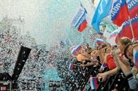 Страна сегодня отмечает День России