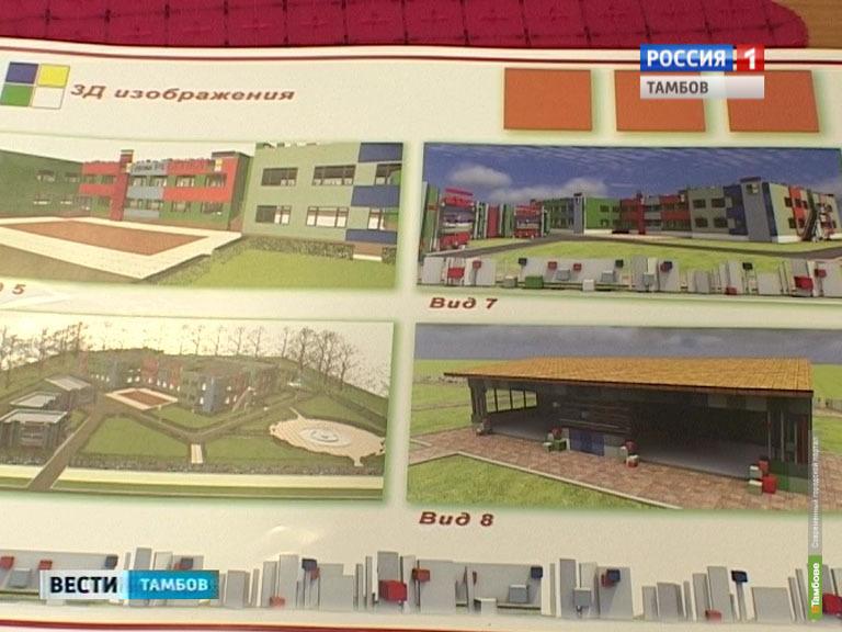 Тамбовский Дом ребенка реконструируют по эскизам студентов
