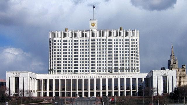 Олег Бетин примет участие в заседании Правительства РФ