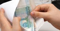 Пожилая тамбовчанка обменяла 30 тысяч рублей на конверт с обрезками газет