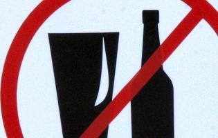 В Тамбове продолжают продавать пиво после 21.00