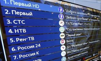 Россияне «изменяют» телевидению с Интернетом