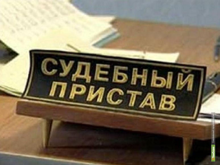 Тамбовские судебные приставы поймали должника в «Одноклассниках»