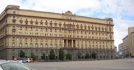 Силовики задержали группу лиц, причастных к терактам в Волгограде