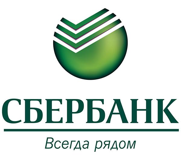 Центрально-Черноземный банк Сбербанка России предлагает новый пакет услуг «Сбербанк Первый» с повышенными процентными ставками